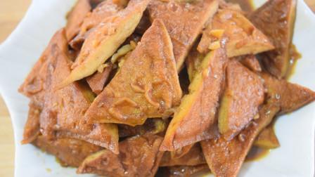 爱吃卤豆腐干的收藏了,这样做出来香辣过瘾入味好吃,一盘不够吃