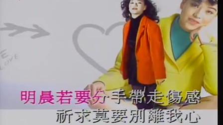 流行歌曲《 初恋情人 》- 刘小慧