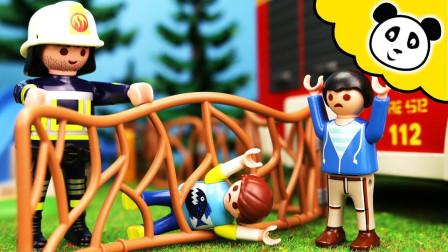 益智卡通玩具故事:发生了什么,小正太为何向消防员紧急求救?