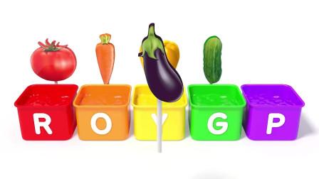 茄子 西红柿 苦瓜 胡萝卜 识物和颜色 幼儿童英语启蒙早教动画