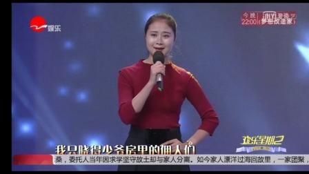 沪剧《雷雨-盘凤》范莹 骆易萌  反串 2017