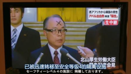 这种脑洞也就日本人喜欢玩了,动不动又要毁灭全日本
