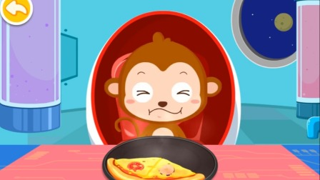 宝宝巴士趣味游戏 星际煎锅做出美味披萨,点点超级爱吃