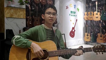 《小草》李向杰同学学习吉他视频