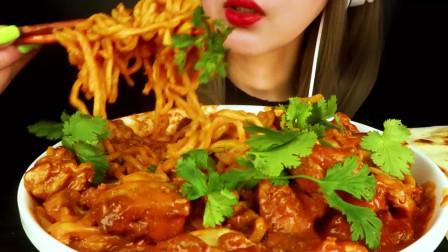 国外美女吃播:吃印度咖喱炸鸡,喜欢这样是食物吗?