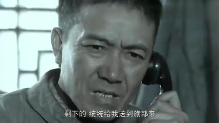 亮剑食物链顶端的男人,李云龙都怕!