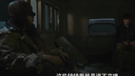 沙海:黎簇在古潼京遇到神秘老头,听他讲秘密实验的事,没想到居然是他