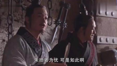 0094-大秦, 白起以血铸剑,秦王大开眼界,真不愧是杀神啊!真狠!