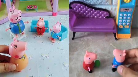 猪爸爸生日,我们用冰激凌做个生日蛋糕,还唱了生日歌呢!