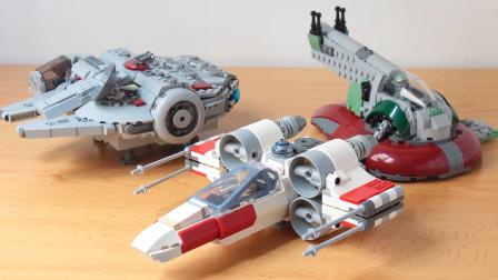 乐高MOC拼装《星球大战》X翼星际战斗机积木