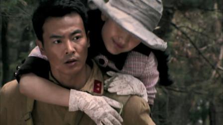 海魂:树林发生枪战,高盛中背着刘松花,却想起如花似玉的大小姐