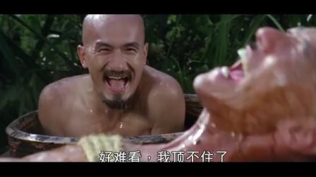 生姜枸杞配红枣,两位男子成烧烤,这也太好笑了