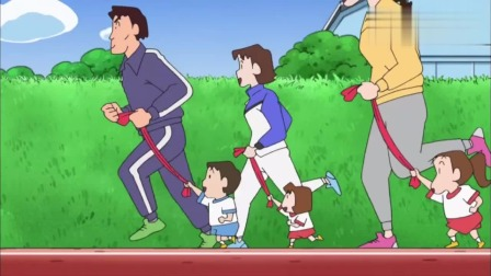 蜡笔小新第八季: 亲子马拉松哦