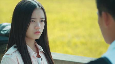 影视解说:外星少女被情所困,爱上16岁少年,好一段异球恋