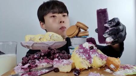 韩国吃播,蓝莓奶油蛋糕、蓝莓蛋糕卷,吃的津津有味,让人垂涎欲滴