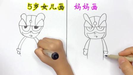 小心超人卡通画:妈妈画VS女儿画,结果有什么不一样?一起看看吧