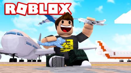 小格解说 Roblox 机场大亨:建造机场模拟飞行!开着飞机撞火山?乐高小游戏
