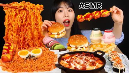 """韩国ASMR吃播:""""辣炒年糕+拉面+紫菜包饭+汉堡+马卡龙"""",听这咀嚼音,吃货欧尼吃得真香"""