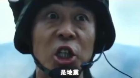 地震就是命令!!向中国军人致敬!《惊天动地》电影精选