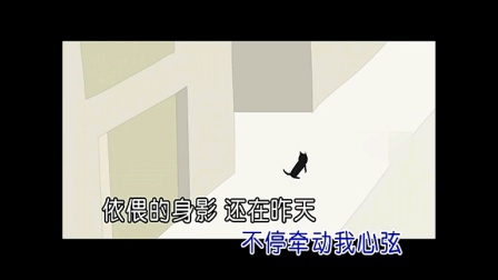 《半斤八两》动画片头曲   《秋天的童话》  演唱:爱乐团    MV