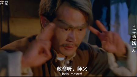 【盘点】林正英鬼片、僵尸片中,施法除妖魔精彩片段,有英叔,不害怕