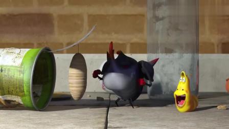 爆笑虫子:小黄总是带来厄运,大家把他关起来,小粉不忍心了