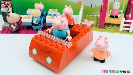 小猪佩奇全家开车去游乐园