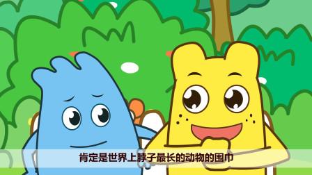 咕力咕力:饭店游戏 长围巾双享版