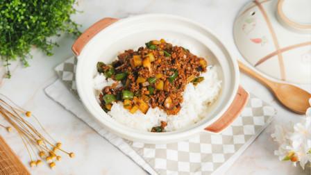 横扫疲惫,一起嗨,来一道元气满满的香菇土豆肉末拌饭