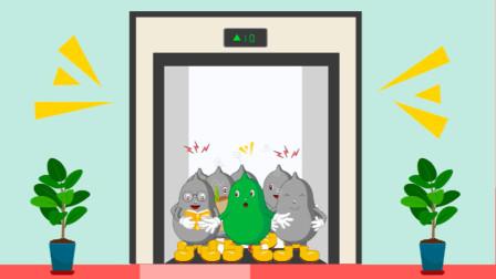 """电梯""""体检"""""""