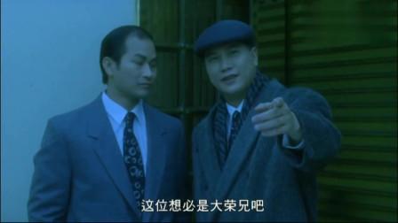 烈火情仇:万梓良才是真正的大哥 不仅放了两复仇男子还摆平救他们