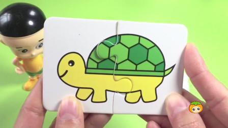 大头儿子儿童益智早教拼图,乌龟,大象,小狗3种小动物