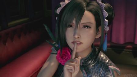 PS4《最终幻想7重制版》蒂法全服装演示
