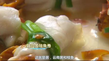 蔡澜私房菜1香港美食大师蔡澜先生带你去吃