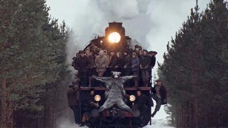 不要脸脱口秀 第一季:和同事飚火车,开火车带女友兜风,这部冒险片太硬核