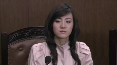 法院宣判驳回了男人离婚请求,男人却还要上诉,律师:我不跟你玩了!