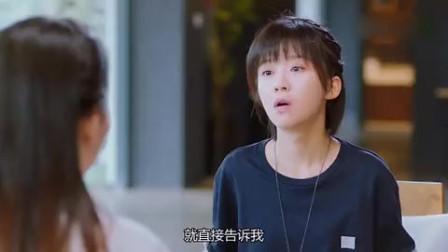 全世界最好的你:林夕迟:许放喜欢的人是我