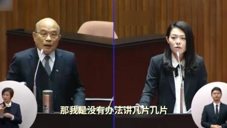 台湾7612万个口罩去向不明 苏贞昌:不知道