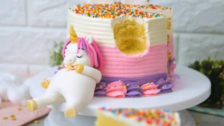 生日蛋糕的创意新吃法:做成五颜六色的独角兽!好吃好玩孩子最爱