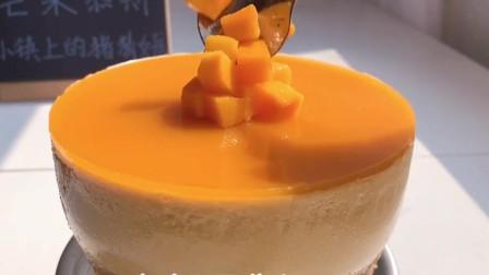 泉州小姐姐教你  不用烤箱也能做芒果慕斯蛋糕  好看又好吃  咬一口冰凉清爽!