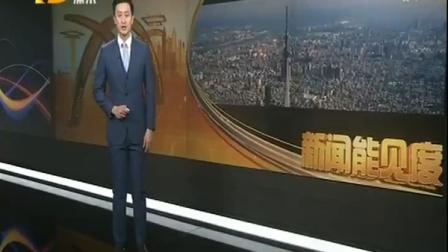 视频|全国率先! 上海自贸区离岸转手买卖产业服务中心启动