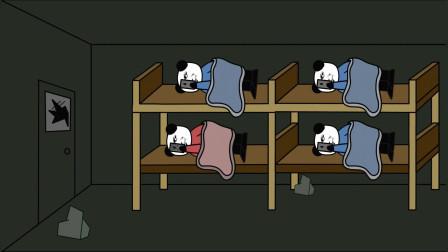 沙雕动画:室友老是制造噪音