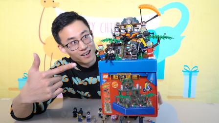 试玩吃鸡游戏里的空投箱积木玩具,没想到拼装出来的场景,帅一脸