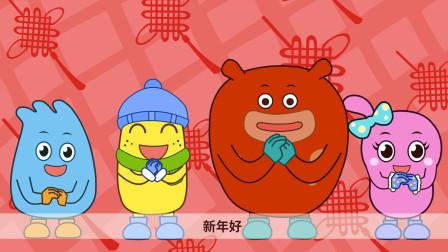 咕力咕力:春节的传说 蓝古力的魔术 双享版
