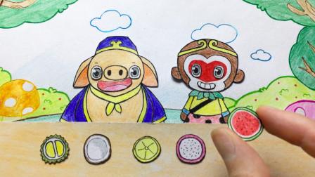 手绘定格动画:二次元吃播,用纸上美食治愈你 敲开一个个水果,孙悟空猪八戒谁都不吃柠檬
