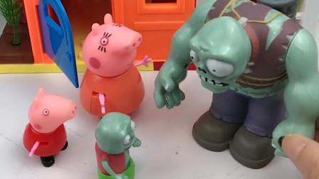 巨人僵尸要外出,猪妈妈帮忙照顾小鬼,可猪妈妈对小鬼一点儿也不好!