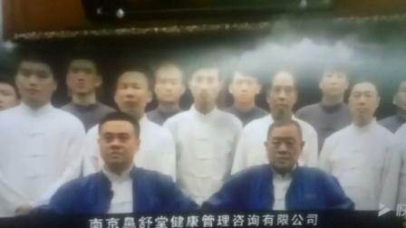 南京鼻舒堂健康管理咨询有限公司广告 5s