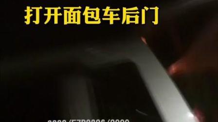 """枣庄查超员,一开后门气乐了,夹缝还藏着俩人!小面包车一共塞了15人,""""恁是真厉害""""!"""
