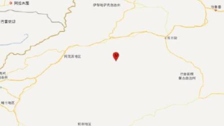 阿克苏地区沙雅县发生4.4级地震,震源深度20千米