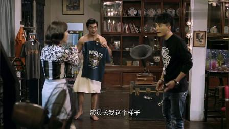 《废柴兄弟5:泰爽》孙艺洲在泰国被掰弯